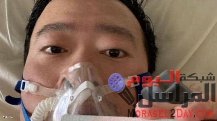 عاجل… وفاة الطبيب الصيني الذي اكتشف كورونا لي وين ليانغ