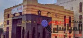 صرخة يوم الجمعة .. دار الإفتاء تحذر: خرافة لتخويف الناس وحديث مكذوب