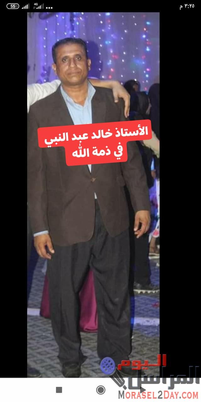 وفاة خالد عبد النبى سيد أبكت العيون وأحرقت القلوب