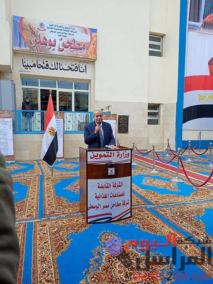 محافظ المنيا يستقبل وزير التموين ، لافتتاح 3 مراكز خدمة مطورة