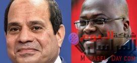 رئيس الكونغو الديمقراطية والسيسى يبحثان مستجدات سد النهضة