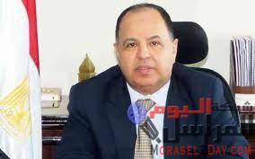 وزير المالية… افتتاح مشروع تطوير وتحديث منظومة «سلطة التصديق الإلكترونى الحكومية»: