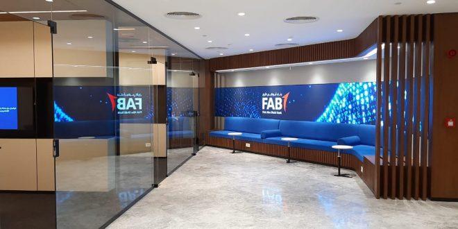 بتكلفة 35 مليون جنيه «العمارة والتخطيط APG» تبدأ تسليم فرع بنك «ابوظبى الأول»