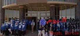 """كلية الصيدلة فى الجامعة المصرية الروسية تنظم معرض""""روعة النباتات الطبية"""""""