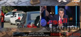 """السجيني: وجهنا بالتدرج في تطبيق """"قانون السايس"""".. وإحنا مبنجربش في الشعب المصري"""